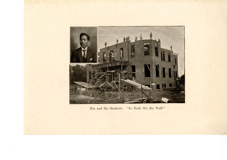 Bartlett Hall under construction. (Courtesy of Maryville College Archives)